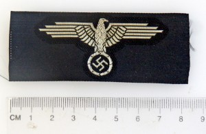 #GTR065 - Germany, Third Reich - Emblem for the Wermacht uniform type 3