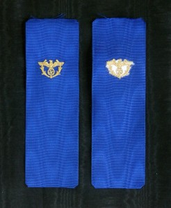 #GTR021 – Germany Third Reich, Customs long service Decorations