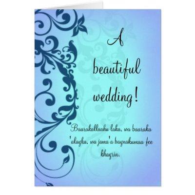 Islamic congratulations wedding card with dua | Zazzle.ca