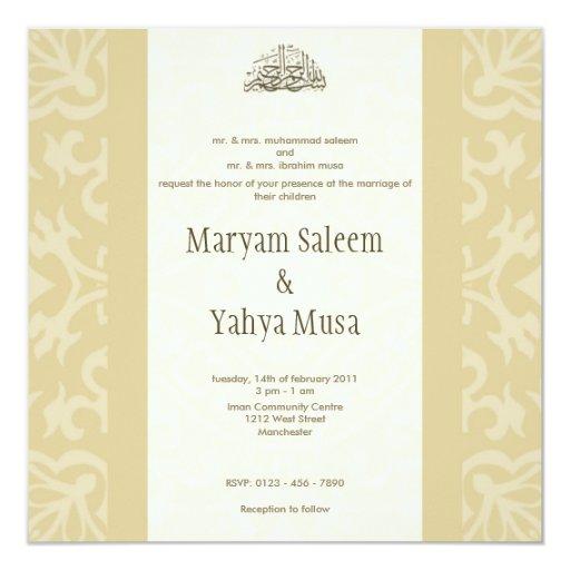Islamic beige bismillah wedding invitation card | Zazzle