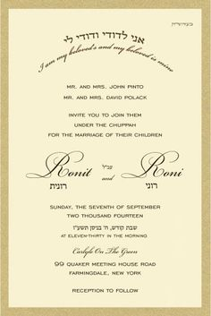 Hebrew Jewish Wedding Invitations on Pinterest