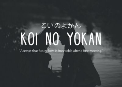 25+ best ideas about Beautiful japanese words on Pinterest   Japanese beauty, Japanese quotes ...