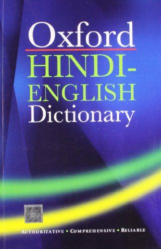25+ best ideas about Dictionary English To Hindi on Pinterest | English exercises online ...