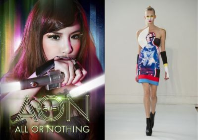 2ne1 Park Bom in Ground-Zero SS 2014 Dress for the World Tour Poster - All or Nothing | Ground ...