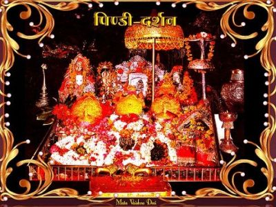 1000+ images about Mata Vaishno Devi on Pinterest   Vaishno devi, Weather information and ...