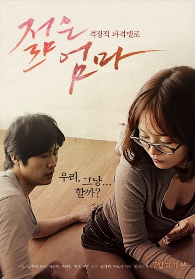 Free Download Korean Movie Young Mother (2013) Subtitle ...