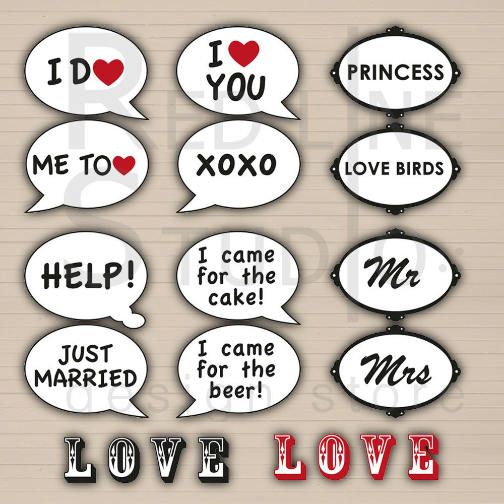 wedding photo booth props Instant Download DIY Photo Booth Props Signs set Printable