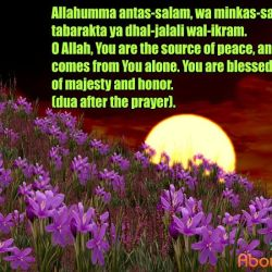 O Allah You Are the Source of Peace and Peace Comes From You Alone
