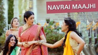 Hindi Wedding Dance Songs Mp3 Download - bookcrise