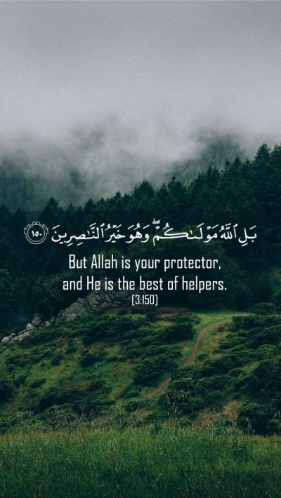 Best 25+ Islamic wallpaper ideas on Pinterest | Islamic, Iphone wallpaper islamic quotes and ...