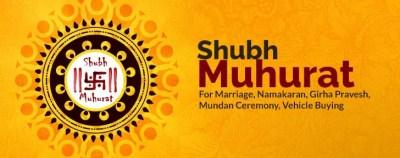 Muhurat Calculator | Auspicious Wedding Muhurats | Grih Pravesh Muhurat, Namkaran Muhurta ...