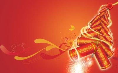 Chinese New Year 2016 Wallpapers | Best Wallpapers