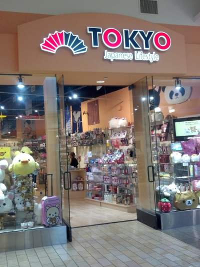 Tokyo Japanese Lifestyle - Department Stores - Blossom ...