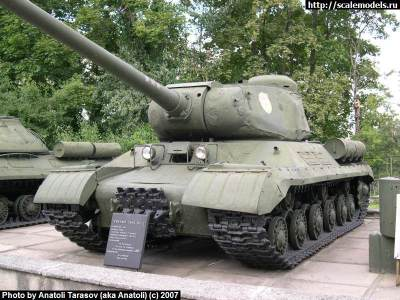 IS-2U - Heavy Tanks - World of Tanks official forum - Page 2