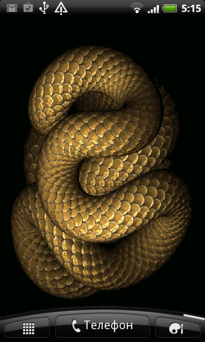 Free Snake 3D Live Wallpaper APK Download For Android | GetJar