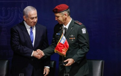 Flipboard: PM said to reconsider nomination of IDF flack outed as former police agent