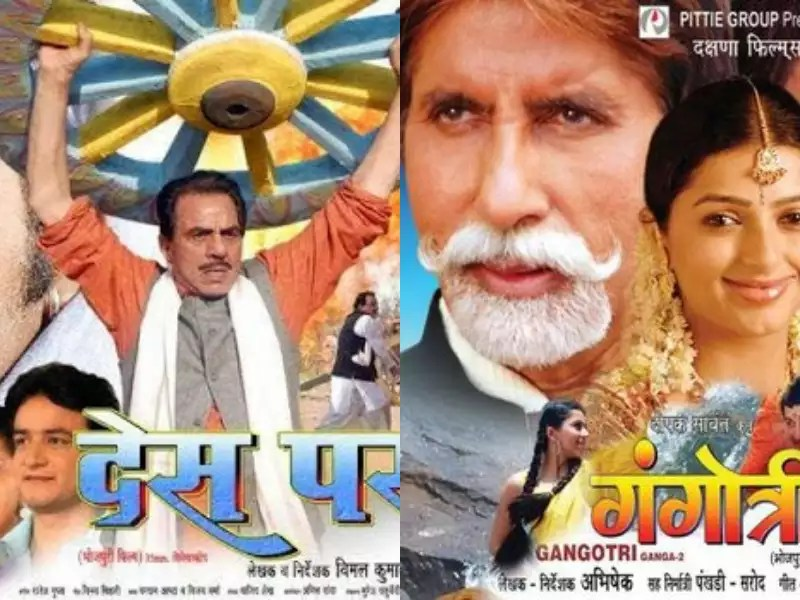 Bollywood stars who ventured into Bhojpuri cinema Over the last decade or so  the popularity of Bhojpuri cinema has been  increasing year after year  Earlier  Bhojpuri films used to release only in  Uttar