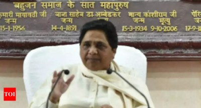 CG polls: BJP, Congress trying to abolish reservation, says Mayawati | India News - Times of India