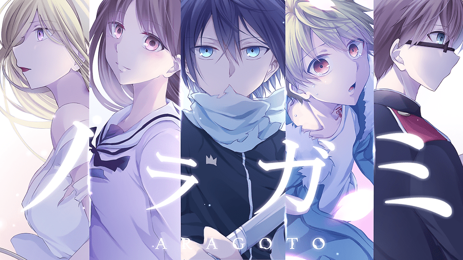 Noragami Season 3 Releasing Updates and Spoilers 2018   Home   AnimeKing The Noragami Anime series is based on Japanese manga Noragami Aragoto by  Adachitoka  the manga was initially published in Japan in 2011