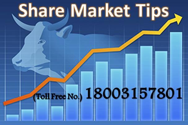 Sharetipsinfo Share Market Tips Indian Stock Market Tips | Autos Post