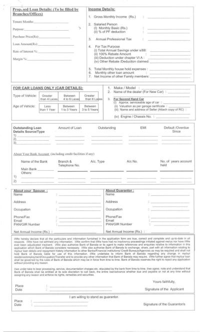 2018-2019 StudyChaCha - View Single Post - Bank of Baroda Personal Loan Pune