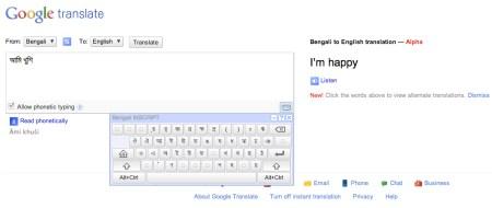 Nupur Bhagat Google
