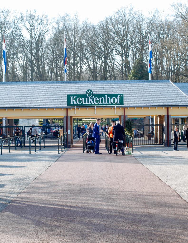 Keukenhof Gardens entrance