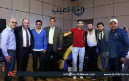 Region's Largest Football Gaming Portal, La3eeb Concludes Region-Wide Competition in Dubai