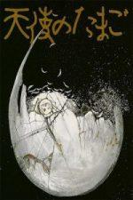 Nonton Film Angel's Egg (1985) Subtitle Indonesia Streaming Movie Download