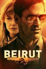 Beirut(2018)
