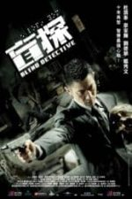 Nonton Film Blind Detective (2013) Subtitle Indonesia Streaming Movie Download