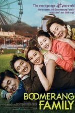 Nonton Film Boomerang Family (2013) Subtitle Indonesia Streaming Movie Download