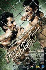 Nonton Film Brawl (2012) Subtitle Indonesia Streaming Movie Download
