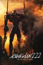 Nonton Film Evangelion: 2.0 You Can (Not) Advance (2009) Subtitle Indonesia Streaming Movie Download