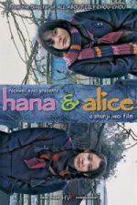 Nonton Film Hana and Alice (2004) Subtitle Indonesia Streaming Movie Download