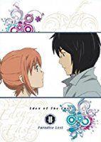 Nonton Film Higashi no Eden Gekijoban II: Paradise Lost (2010) Subtitle Indonesia Streaming Movie Download