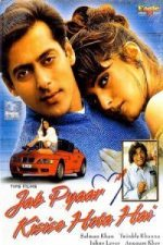 Nonton Film Jab Pyaar Kisise Hota Hai (1998) Subtitle Indonesia Streaming Movie Download
