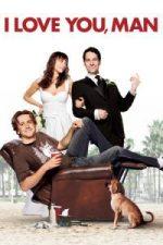 Nonton Film I Love You, Man (2009) Subtitle Indonesia Streaming Movie Download