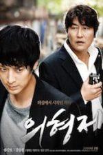 Nonton Film Rough Cut (2008) Subtitle Indonesia Streaming Movie Download