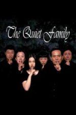 Nonton Film The Quiet Family (1998) Subtitle Indonesia Streaming Movie Download
