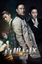 Nonton Film Inside or Outside (2016) Subtitle Indonesia Streaming Movie Download