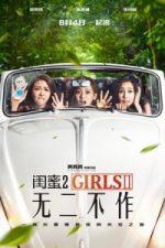 Nonton Film Girls vs Gangsters(Gui mi 2) (2018) Subtitle Indonesia Streaming Movie Download
