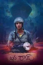 Nonton Film W/O Ram (2018) Subtitle Indonesia Streaming Movie Download