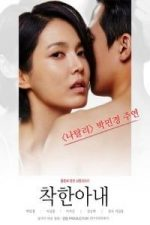 Nonton Film The Kind Wife (2016) Subtitle Indonesia Streaming Movie Download