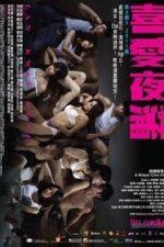 Nonton Film Lan Kwai Fong (2011) Subtitle Indonesia Streaming Movie Download