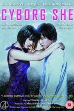 Nonton Film Cyborg She (2008) Subtitle Indonesia Streaming Movie Download