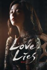 Nonton Film Love, Lies (2016) Subtitle Indonesia Streaming Movie Download