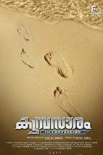 Nonton Film Kumbasaram (2015) Subtitle Indonesia Streaming Movie Download
