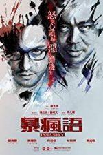 Nonton Film Insanity (2014) Subtitle Indonesia Streaming Movie Download