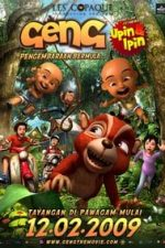 Nonton Film Geng: The Adventure Begins (2009) Subtitle Indonesia Streaming Movie Download